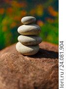 Стопка камней. Стоковое фото, фотограф Сергей Носов / Фотобанк Лори
