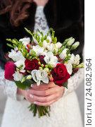 Свадебный букет цветов в руках невесты, эксклюзивное фото № 24082964, снято 15 октября 2016 г. (c) Игорь Низов / Фотобанк Лори