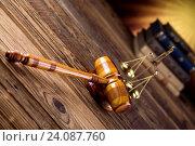 Купить «Law and justice concept, legal code and scales», фото № 24087760, снято 15 октября 2013 г. (c) easy Fotostock / Фотобанк Лори