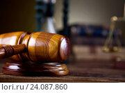 Купить «Law and justice concept, legal code and scales», фото № 24087860, снято 15 октября 2013 г. (c) easy Fotostock / Фотобанк Лори