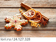 Купить «Christmas homemade gingerbread cookies», фото № 24127328, снято 24 сентября 2014 г. (c) easy Fotostock / Фотобанк Лори