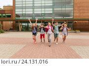 Купить «group of happy elementary school students running», фото № 24131016, снято 24 июля 2016 г. (c) Syda Productions / Фотобанк Лори