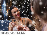 Купить «happy women with champagne glasses at night club», фото № 24132120, снято 21 ноября 2015 г. (c) Syda Productions / Фотобанк Лори