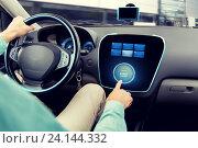 Купить «close up of man in car with starter on computer», фото № 24144332, снято 17 июля 2015 г. (c) Syda Productions / Фотобанк Лори