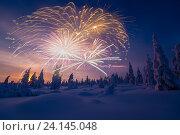 Купить «Фейерверк и северное сияние», фото № 24145048, снято 23 февраля 2019 г. (c) Оксана Владимировна Грачева / Фотобанк Лори