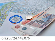 Купить «Налоговое уведомления для резидентов РФ и деньги», фото № 24148076, снято 6 ноября 2016 г. (c) Геннадий Соловьев / Фотобанк Лори