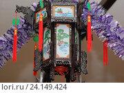 Купить «Китайский фонарь в национальном ресторане в дни новогодних праздников и рождественского карнавала в гирляндах из мишуры», фото № 24149424, снято 28 декабря 2008 г. (c) Юрий Карачев / Фотобанк Лори