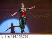 Купить «Индийская девушка танцует национальный танец во время празднования Фестваля огней (Дивали) в индийском культурном центре в городе Москве», фото № 24149756, снято 29 октября 2016 г. (c) Николай Винокуров / Фотобанк Лори