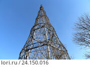 Купить «Шуховская башня в Москве, Россия», фото № 24150016, снято 25 октября 2016 г. (c) Владимир Журавлев / Фотобанк Лори