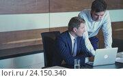 Купить «Business people in office», видеоролик № 24150340, снято 7 декабря 2019 г. (c) Raev Denis / Фотобанк Лори