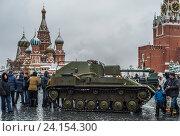 Купить «Выставка военной техники на Красной площади в Москве», фото № 24154300, снято 7 ноября 2016 г. (c) Николай Сачков / Фотобанк Лори