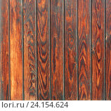 Купить «Текстура из коричневых деревянных досок», фото № 24154624, снято 24 сентября 2014 г. (c) Дмитрий Кутлаев / Фотобанк Лори