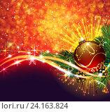 Новогодняя композиция с красным шаром, фейерверком, еловыми ветками и шишками на искрящемся фоне. Стоковая иллюстрация, иллюстратор Александр Павлов / Фотобанк Лори