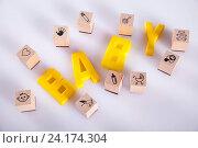 Купить «Block letters, baby, bright tone vivid composition», фото № 24174304, снято 9 апреля 2011 г. (c) easy Fotostock / Фотобанк Лори