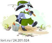 Купить «Енот рыбак с удочкой несет полное ведро рыбы», иллюстрация № 24201024 (c) Алексей Григорьев / Фотобанк Лори