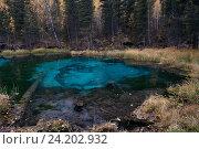 Небольшое голубое озеро в горах Алтая, Россия, фото № 24202932, снято 27 сентября 2016 г. (c) Liseykina / Фотобанк Лори