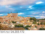 Купить «Алькасар в Толедо, Кастилия-Ла-Манча, Испания», фото № 24203172, снято 22 октября 2016 г. (c) Коваленкова Ольга / Фотобанк Лори