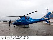 Вертолет AW119 Ke на статической выставке (2016 год). Редакционное фото, фотограф Елена Олешко / Фотобанк Лори
