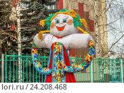 Купить «Чучело Масленицы на празднике в подмосковном поселке», фото № 24208468, снято 22 февраля 2015 г. (c) Владимир Сергеев / Фотобанк Лори