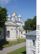 Софийский Собор, Великий Новгород, вид со звонницы (2015 год). Редакционное фото, фотограф TimoSamo / Фотобанк Лори