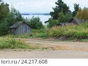 Купить «Деревня Вокнаволок. Республика Карелия», фото № 24217608, снято 30 августа 2015 г. (c) Дмитрий Шишков / Фотобанк Лори