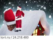 Купить «Santa claus standing on the roof top with his gift sack», фото № 24218480, снято 25 мая 2020 г. (c) Wavebreak Media / Фотобанк Лори