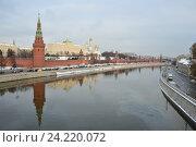 Купить «Московский Кремль, Москва-река, Кремлевская и Софийская набережные», эксклюзивное фото № 24220072, снято 14 ноября 2016 г. (c) lana1501 / Фотобанк Лори