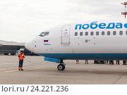"Купить «Boeing 737 авиакомпании ""Победа""», фото № 24221236, снято 11 ноября 2019 г. (c) Mikhail Starodubov / Фотобанк Лори"