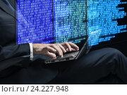 Купить «Hacker in digital security concept», фото № 24227948, снято 28 июня 2016 г. (c) Elnur / Фотобанк Лори