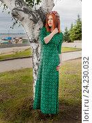 Красивая рыжая девушка  у березки летом смотрит в даль. Стоковое фото, фотограф Ирина F24 / Фотобанк Лори