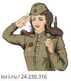 Купить «Молодая девушка в старой советской солдатской униформе отдает честь», иллюстрация № 24230316 (c) Алексей Григорьев / Фотобанк Лори