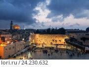 Купить «Стена плача и Купол Скалы в Иерусалиме вечером, Израиль», фото № 24230632, снято 1 ноября 2016 г. (c) Наталья Волкова / Фотобанк Лори