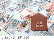 Купить «Коричневый бумажный дом и много российских денег», фото № 24231080, снято 13 ноября 2016 г. (c) Наталья Осипова / Фотобанк Лори