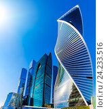 Купить «Москва-Сити - небоскребы Московского международного бизнес-центра», фото № 24233516, снято 21 октября 2015 г. (c) photoff / Фотобанк Лори