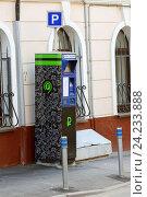 Купить «Паркомат на улице Москвы», фото № 24233888, снято 14 мая 2016 г. (c) Юлия Кузнецова / Фотобанк Лори