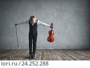 Купить «Children with violin», фото № 24252288, снято 4 октября 2016 г. (c) Raev Denis / Фотобанк Лори
