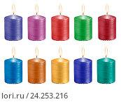 Купить «Набор разноцветных праздничных зажженных свечей на белом фоне», фото № 24253216, снято 4 июня 2020 г. (c) Юрий Плющев / Фотобанк Лори