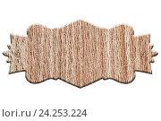 Пустая деревянная доска из светлого дерева, изолировано на белом фоне. Стоковое фото, фотограф Юрий Плющев / Фотобанк Лори