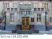 Вид на здание Министерства здравоохранения в Рахмановском переулке. Москва. Россия (2016 год). Стоковое фото, фотограф Михаил Грушин / Фотобанк Лори