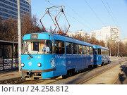 Купить «Голубой трамвай на Большой Черёмушкинской улице, Москва», фото № 24258812, снято 22 ноября 2016 г. (c) Павел Москаленко / Фотобанк Лори
