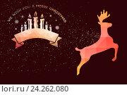Купить «Christmas pattern», иллюстрация № 24262080 (c) Wavebreak Media / Фотобанк Лори