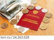 Пенсионное удостоверение и деньги столе. Пенсионные выплаты. Стоковое фото, фотограф Наталья Осипова / Фотобанк Лори