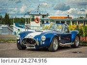 Купить «Красивый гоночный автомобиль AC Cobra 427 на парковке у набережной в городе Лаппеенранта, Финляндия», фото № 24274916, снято 19 июня 2019 г. (c) Сергей Цепек / Фотобанк Лори