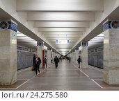 Купить «Moscow, Russia - June 10.2016. Interior Metro stations Novogireevo», фото № 24275580, снято 10 июня 2016 г. (c) Володина Ольга / Фотобанк Лори