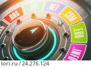 Domain name choice concept. Knob switch button and website internet domain names. Стоковое фото, фотограф Maksym Yemelyanov / Фотобанк Лори