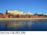 Купить «Московский Кремль, Москва-река, Кремлевская набережная», эксклюзивное фото № 24281396, снято 23 ноября 2016 г. (c) lana1501 / Фотобанк Лори