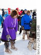 Купить «Мужчины ханты на празднике оленевода», эксклюзивное фото № 24285248, снято 25 февраля 2012 г. (c) Владимир Мельников / Фотобанк Лори