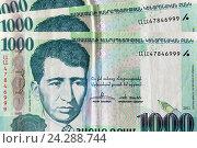Купить «Одна тысяча драм. Банконты Армении», иллюстрация № 24288744 (c) Евгений Ткачёв / Фотобанк Лори