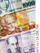 Банкноты Армении, иллюстрация № 24288748 (c) Евгений Ткачёв / Фотобанк Лори