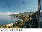 Купить «Железная дорога около Байкала», фото № 24289056, снято 7 сентября 2016 г. (c) Михаил Трибой / Фотобанк Лори